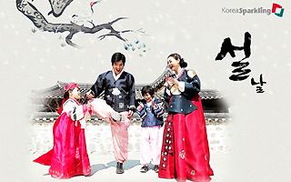 Korea Winter Deal